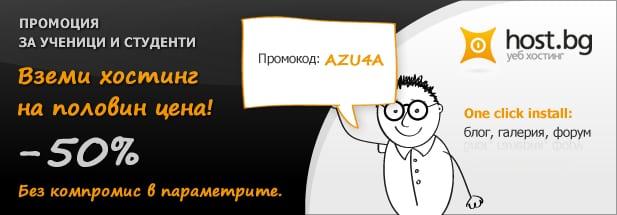 AzUcha