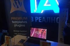 WordCamp9