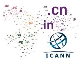 icann-domain