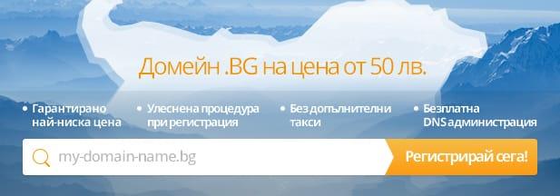 bg-blog