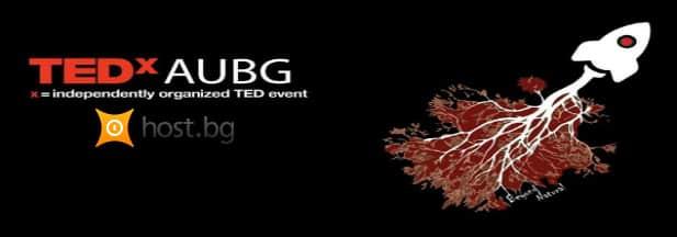 ted_aubg_blog