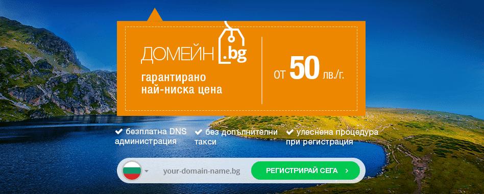 BG Domain