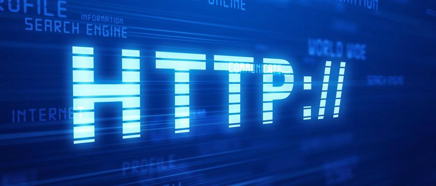 HTTP/2 променя скоростта на сърфиране