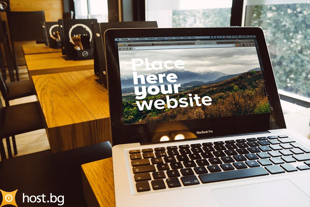 Host.bg регистрира повече от 300 различни домейна