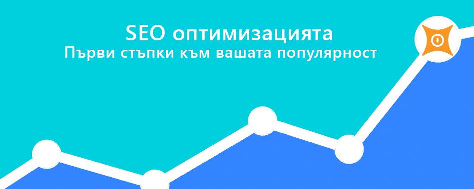 SEO & Реклама